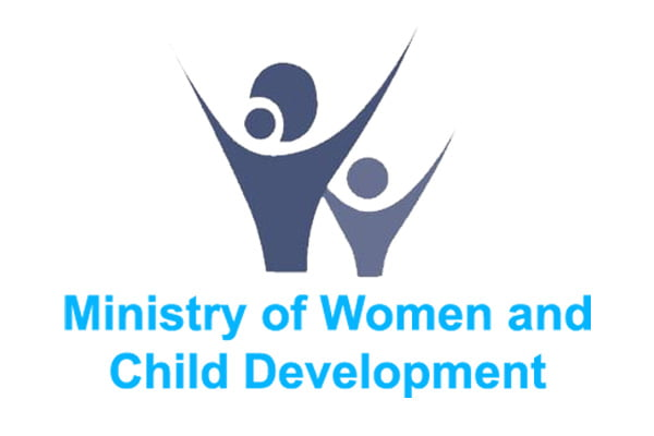 Anganwadi Worker Helper Recruitment 2021