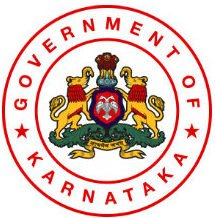 Karnataka Guest Teacher Recruitment 2021