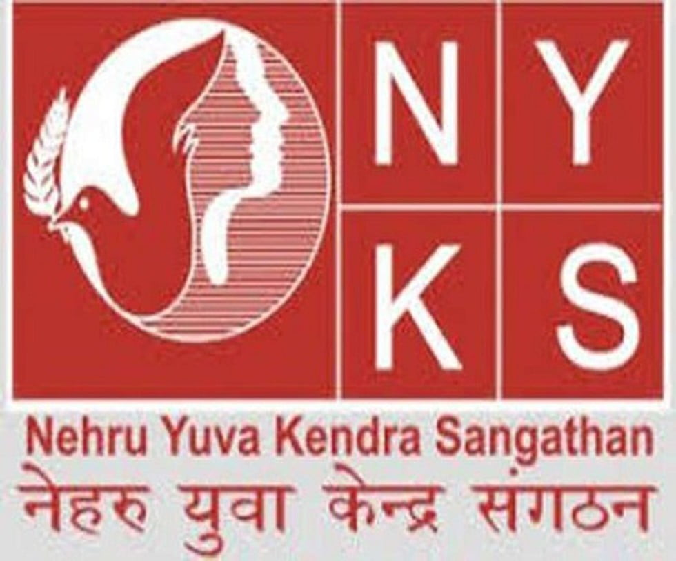 NYKS Recruitment 2021 – Apply Online for 13206 Volunteer Vacancies