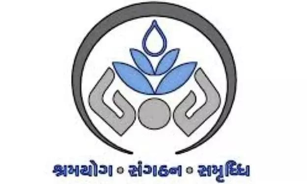 GLPC Recruitment 2021 – Apply Online for Assistant Project Manager,  Taluka Livelihood Manager 392 Posts