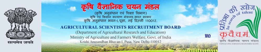 ASRB Recruitment 2021 – Apply Online for 287 NET, ARS & STO Vacancy