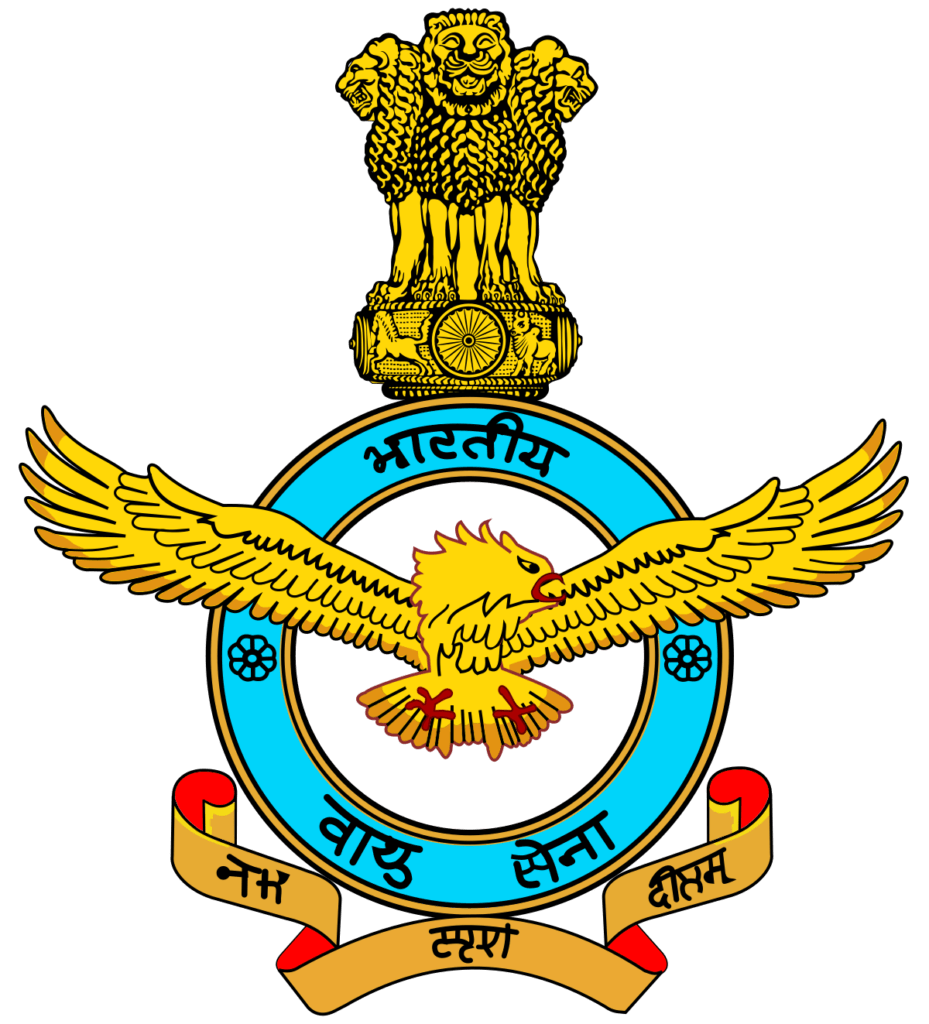 Indian Air Force AFCAT Recruitment 2021- Apply Online for 334 Vacancy   Latest Govt Jobs